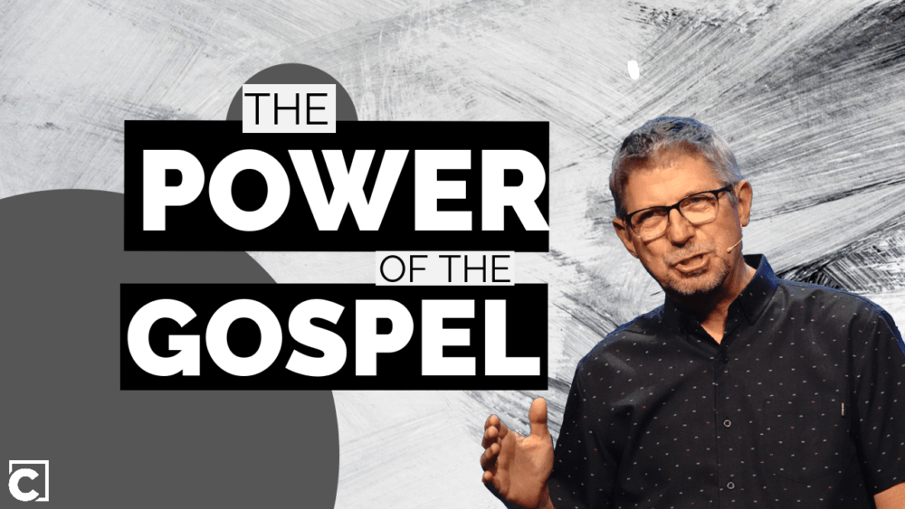 The Power Of The Gospel Image